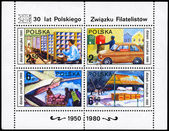 POLAND - CIRCA 1980 Stamp Day — 图库照片