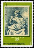 BULGARIA - CIRCA 1975 Mother Feeding Child — Stock Photo