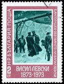 BULGARIA - CIRCA 1973 Execution — Stock Photo