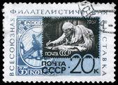苏联-大约在 1967年集邮展览 — 图库照片