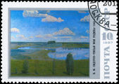 USSR - CIRCA 1987 Homeland — Stock Photo