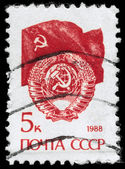 USSR - CIRCA 1988 Flag and Emblem — Stock Photo
