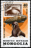 MONGOLIA - CIRCA 1981 Graf Zeppelin and Walrus — Stock Photo