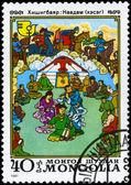 MONGOLIA - CIRCA 1981 Hishigbayar — Stock Photo