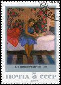 USSR - CIRCA 1987 Mother — Stock Photo
