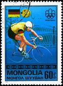 MONGOLIA - CIRCA 1976 Gregor Braun — Stock Photo