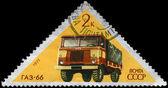 USSR - CIRCA 1971 GAZ-66 — Stock Photo