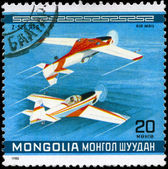 Mongolia - intorno al 1980 z-526 — Foto Stock