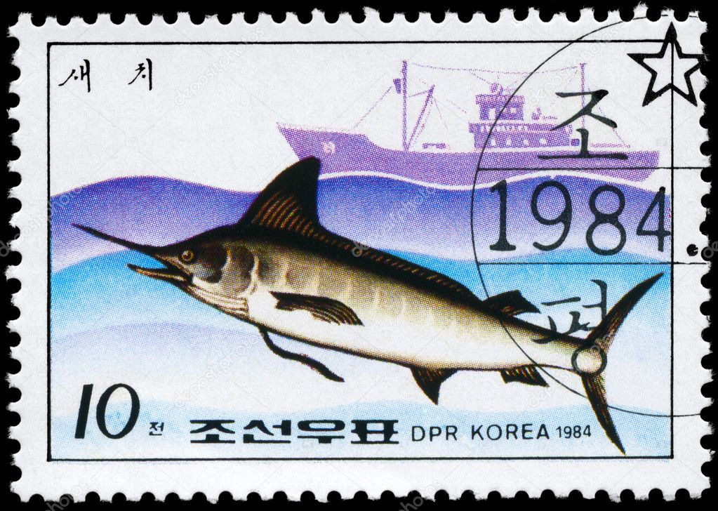 NORTH KOREA - CIRCA 1984: A Stamp printed in NORTH KOREA shows image of a Marlin and Trawler from the series Fishing Industry, circa 1984 — Stock Photo #6263942