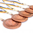 Medals — Stock Photo #6201446