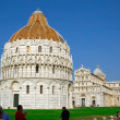 Stock Photo: Baptistery in Pisa