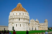 Baptistery in Pisa — Stock Photo