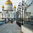 Cathedral of Christ the Saviour in Moscow — Stock Photo #5787374