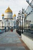 モスクワ救世主ハリストス大聖堂 — ストック写真