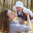 Mother and baby — Stock Photo #6450195