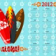 Vector blue Aloha calendar 2012 with surf boards - Stock Vector