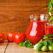 Stock Photo: Tomatoes nutrition
