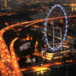 Singapore Flyer — Stock Photo #5654168