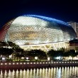 Esplanade Theatres on the Bay - Stock Photo