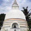 Buddhist Stupa — Stock Photo #5962536