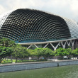 Stock Photo: Esplanade Theatres