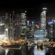 Singapore at Night — Stock Photo #6038887