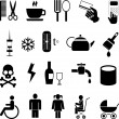 Set of vector icons — Stock Vector