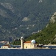 Royalty-Free Stock Photo: Kotor bay islands