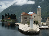 Kotor bay islands — Stock Photo