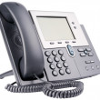 Stockfoto: Office IP telephone on white