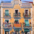 Stock Photo: Wall drawing on a building. Tarragona. Spain.