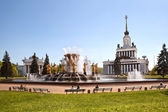 Fountain friendship of the nations, Moscow — Stock Photo