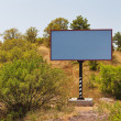 Empty billboard — Stock Photo #6097897