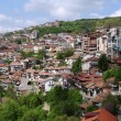Stock Photo: City of Veliko Tarnovo