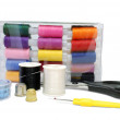 Sewing Accessoires Set — Stock Photo