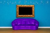 紫色与蓝色的室内装饰中的图片框架沙发 — 图库照片