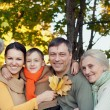 Large family plays — Stock Photo #5441689