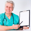 Royalty-Free Stock Photo: Doctor with tethoscope