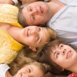 Parents with their three children — Stock Photo #5509560
