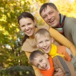 Portrait of a nice family — Stock Photo