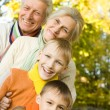 Happy family on the nature — Stock Photo