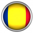 National Flag of Romania . Button Style . — Stock Photo
