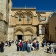 Jerusalem Church of the Resurrection - Stock Photo