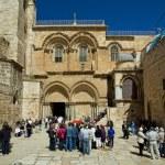 Jerusalem Church of the Resurrection — Stock Photo #5484589