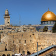Stock Photo: Temple Mount