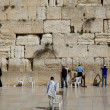 Holy Wailing Wall (Place for men) - Stock Photo