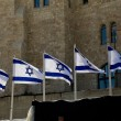 Israeli Flag in Jerusalem — Stock Photo