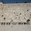 Holy Wailing Wall (Place for men) — Stock Photo #5484607