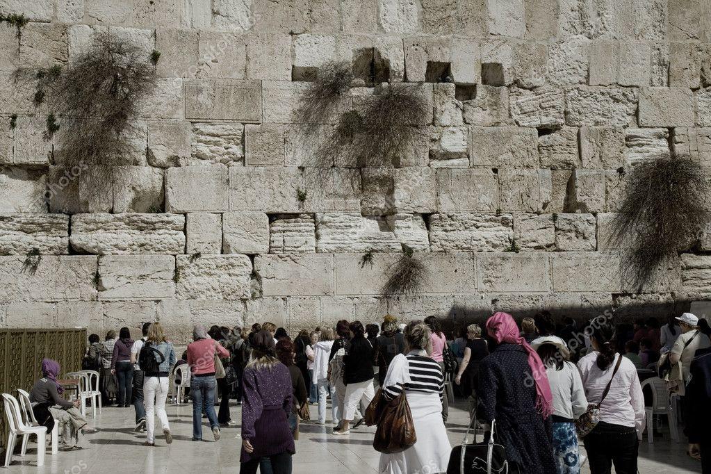 Wailing Wall Sacred To Jews