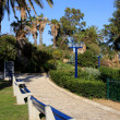 Park in Jaffa — Stock Photo #5602391